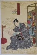 Utagawa Kunisada, (1786-1865), courtesan watching Genji from behind a screen, 1858, 2nd month, Oban tate-e diptych, diptych, Japanese ukiyoe, Japanese ukiyo-e, Japanese woodblock prints, Japanese hanga, Japanese bijinga
