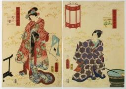 Subject: Genji gojû yojô; Fifty-four Sentimental Parodies of The Tale of Genji, chapter 42