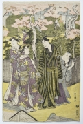 Utagawa Toyokuni I (1769-1825), A young man and two courtesans, accompanied by a servant, take a stroll beneath the blossoming cherry trees