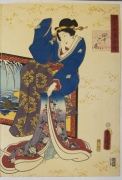 Utagawa Kunisada, (1786-1865), Genji stopping a courtesan as he is seated before a wintery screen, ch. 46,1859, 1st month, Oban tate-e diptych, diptych, Japanese woodblock print, Japanese ukiyoe, Japanese ukiyo-e, Japanese hanga, Japanese bijinga