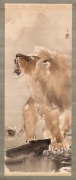 Nishimura Goun, Roaring standing male lion, ca. 1905, hanging scroll, ink and color on silk, Japanese painting, Maruyama-Shijo school, kachoga, shasei, pictorial arts