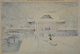 KAWASE HASUI (1883-1957), Shiba kōen no yuki (Snow at Shiba Park)