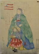 UTAGAWA KUNIKAZU (active. 1849-67), Amerika kokujimbutsu no zu(American woman and her daughter)