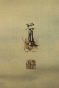 TAKEUCHI SEIHŌ(1864-1942), Subject: Quarter moon rising on a cloudy night