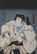 Utagawa Kuniyoshi (1797-1861), The ghost of Asakura Tōgō and Orikoshi DairyōMasatomo