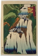 Subject: Kirifuri Waterfall, from the series, One Hundred Views of the Provinces