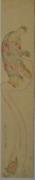 KATSUSHIKA HOKUSAI (1760-1849), Chinese sage appearing on a scroll