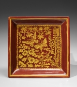 Katō Hajime (1900-1968), Chinese-style square plate