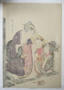 Kitagawa Utamaro (1756-1806), Young women dress a young boy for the shichi-go-san festival