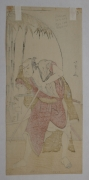 Katsukawa Shunshō (1726-1792), Nakamura Nakazō I as Teraoka Heiemon in a playKanadehon ChÅ«shinguraat Morita Theator
