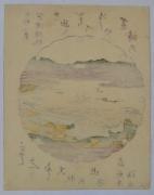 KATSUKAWA SHUNKŌ (1743-1812), Shibaura kihan (Returning Sails at Shiba Beach)