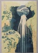 Katsushika Hokusai (1760-1849), The Amida Falls in the Far Reaches of the Kiso Road