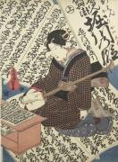 Utagawa Kunisada (1786-1865), Joruri Bijin Print