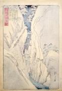 SUZUKI HIROSHIGE II (1826-1869), Shinshū Kiso no yuki (Snow at the Kiso Gorge in Shinano Province)