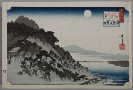 Utagawa Hiroshige (1797-1858), Autumn Mood at Ishiyama from the series Ōmi hakkei no uchi; Eight Views of Ōmi