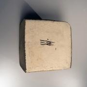 Kiyomizu Rokubey VII (1922-2006), Irabo-glazed rounded, square vessel with one straight side