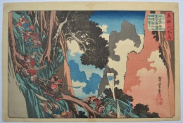 Utagawa Hiroshige (1797-1858), No. 5: Yoshitsune Takes a Shortcut and Scales the Steep and Dangerous Precipice at Hiyodori Pass