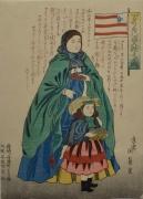 UTAGAWA KUNIKAZU (active. 1849-67), Amerika kokujimbutsu no zu (American woman and her daughter)