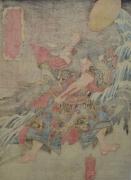 UTAGAWA KUNIYOSHI(1797-1861), Shūgunba Sensan