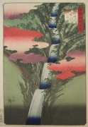 Suzuki Hiroshige II (1826-1869), Nunobiki Waterfall in Harima District