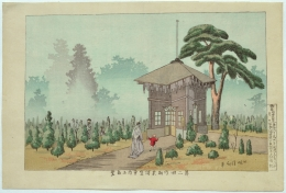 KOBAYASHI KIYOCHIKA (1847-1915), Woman and boy stroll towards a pentagonal pavilion at the 2nd Tokyo Technological Exposition