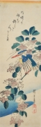 UTAGAWA HIROSHIGE (1797-1858), Kingfisher over stream with azaleas