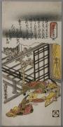 Nishimura Shigenaga (1697-1756), #5 Ono-no Komachi from text from preface of the KokinshÅ«;Kokin-jo no fumi