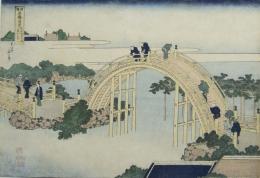 Katsushika Hokusai (1760-1849), Drum Bridge at Kameido Tenjin Shrine