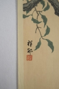 Ohara Koson, (1877-1945), Blue and white flycatcher on a pomegranate branch, 1935, Unusually large shikishiban, Japanese hanga, Japanese shin hanga, Japanese woodblock print
