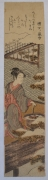 Unknown, Woman seated on a veranda before a snow-covered pine stirring the coals of her hibachi