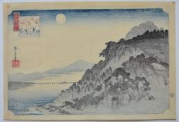 Utagawa Hiroshige (1797-1858), Autumn Mood at Ishiyamafrom the seriesÅŒmi hakkei no uchi;Eight Views of Ōmi