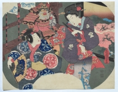 UTAGAWA KUNISADA (1786-1864), Fan print for the Boy's Day Festival with woman and boy and armor set-up behind them
