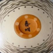 Morino Taimei (Hiroaki), ovoid bowl with wave-pattern, 1982, glazed stoneware, Japanese ceramics, Japanese pottery, Japanese bowl, Japanese contemporary ceramics