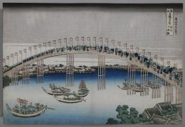 Katsushika Hokusai (1760-1849), Tenman Bridge in Settsu Province