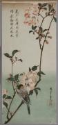 Utagawa Hiroshige (1797-1858), Red-cheeked bunting in flowering cherry tree