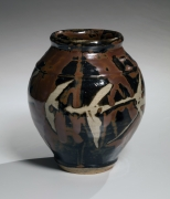 Vessel with resist patterning, ca. 1976