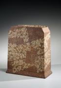 Wada Morihiro, Japanese sculpture, Japanese ceramic, Japanese vessel, Japanese non-utilitarian forms, Japanese stoneware, Japanese glazed stoneware, 1979