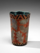 Maeda Masahiro (b. 1948), Cylindrical vase with scalloped mouth and bird-and-oak leaf patterning