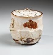 Fujimoto Yoshimichi (Nodo), Akae and gold-glazed water jar, ca. 1965, glazed stoneware, Living National Treasure, Japanese mizusashi, Japanese water jar, Japanese pottery, Japanese ceramics, Japanese modern ceramics, akae,