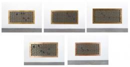 Martin Boyce Sean Kelly Gallery