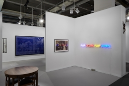 Sean Kelly at Art Basel 2019, Hall 2.1, Booth R2, June 13 - 16, 2019