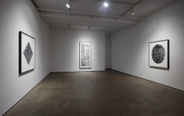 Installation view of Kris Martin: ?DO GEESE SEE GOD? at Sean Kelly, New York