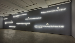 Installation view of Joseph Kosuth: 'Existential Time' at Sean Kelly, New York, September 10 – October 24, 2020