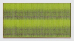 Mika Tajima Negative Entropy (Digital Ocean NYC2, 4U