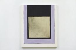 Mary Obering Slip II, 1990