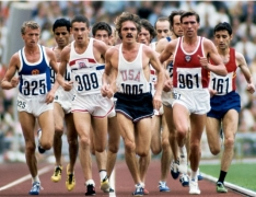 Steve Prefontaine, 5000 Meter Final, Summer Olympics, Olympiastadion, Munich, West Germany, 1972, Archival Pigment Print