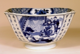 Blue and White Square Bowl