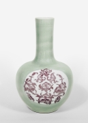 Chinese Celadon and Underglaze Red Porcelain Bottle Vase