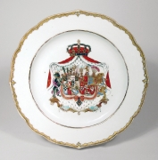 Chinese Armorial Porcelain Dish