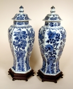 Fine and Rare Pair of Chinese Blue and White Porcelain Vases and Covers